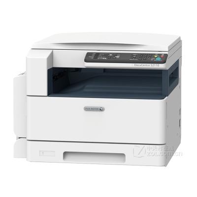 富士施乐S2011升级施乐S2110n/S2110nda多功能一体机a3a4激光打印机复印机网络 网络打印 单纸盒+旁路送纸