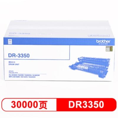 兄弟(brother) DR-3350 硒鼓组件(适用万博官网手机版登录注册:HL-5440D/5445D/5450DN/6180DW/MFC-8510DN/8515DN/8520DN)
