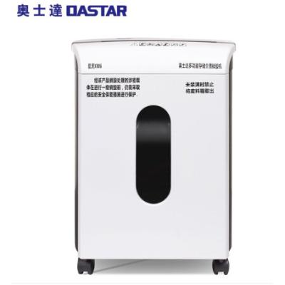 奥士达(OASTAR)航天XM6多功能碎纸机 纸介质/半导体芯片二级保密粉碎机