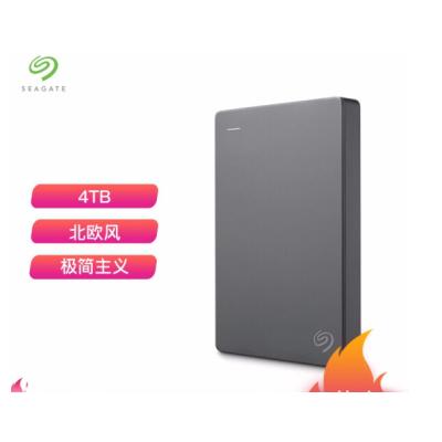 希捷(Seagate) 移动硬盘 4TB USB3.0 简 2.5英寸 大容量存储 高速便携 兼容Mac苹果PS4 STJL4000400