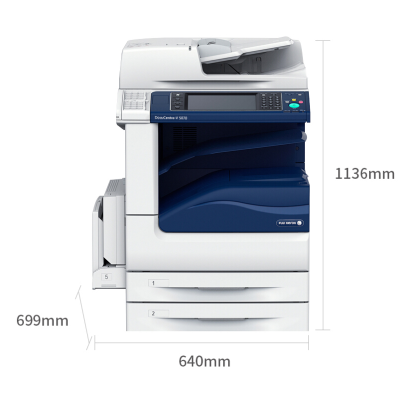 富士施乐 v 4070CPS/5070CPS施乐高速黑白A3复印机打印机多功能一体机彩色扫描企业采购 4070CP 双层纸盒