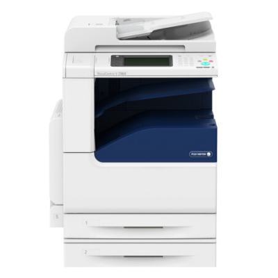 富士施乐 V2060CPS/v3060CPS/v3065CPS 施乐中速A3打印机复印机多功能一体机 V2060CPS 双层纸盒
