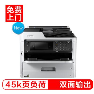万博max手机版注册(EPSON)WF-C5790a A4 彩色喷墨一体机 商务办公高速自动双面打印/复印/扫描/传真(免费上门安装)