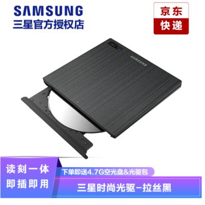 三星(SAMSUNG)光驱外置台式机笔记本USB2.0接口移动刻录机 拉丝黑 拉丝黑色