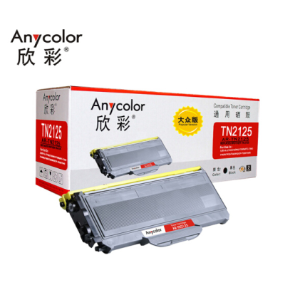 欣彩(Anycolor)AR-TN2125  TN2125 黑色粉盒 适用兄弟Brother  7450