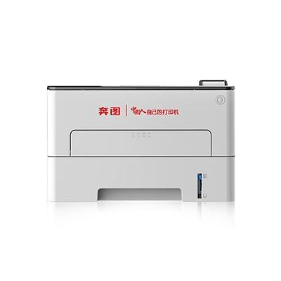 奔图黑白激光打印机