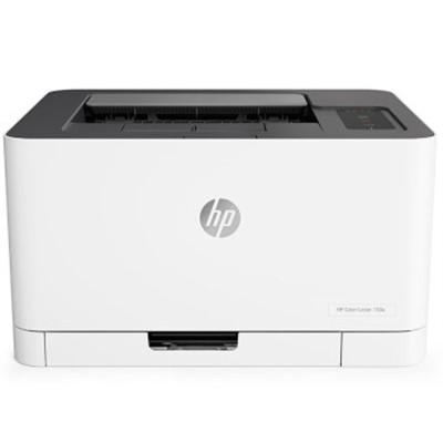 惠普(HP)彩色激光打印机150a
