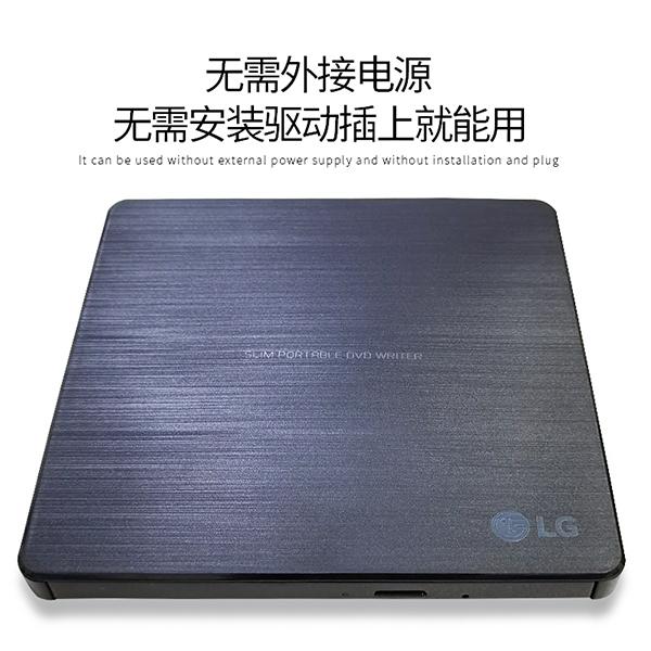 外置光驱 USB2.0接口