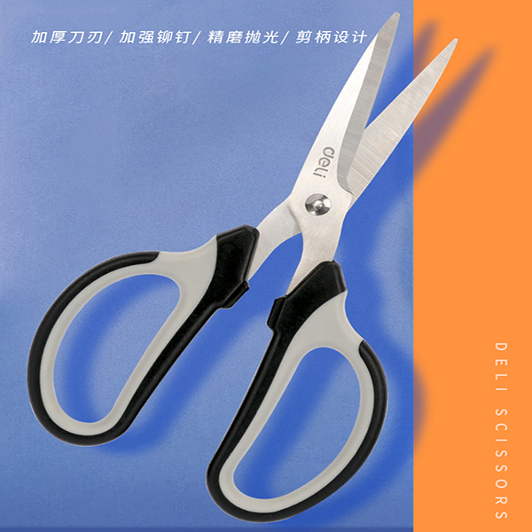 剪刀 长度154mm